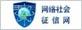 网矿-中国网络情报中心